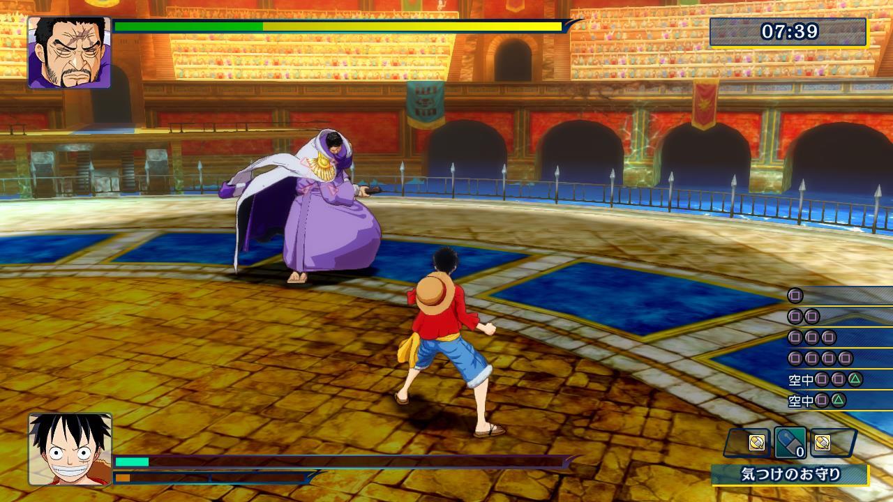 One-Piece-Unlimited-World-Red-Fujitora-03